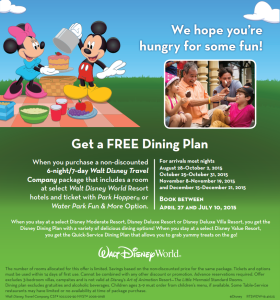 Disney Free Dining Plan Offer